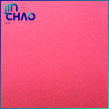 Cheap Hot Sale 84 nylon 16spandex jersey fabric for bra and panties