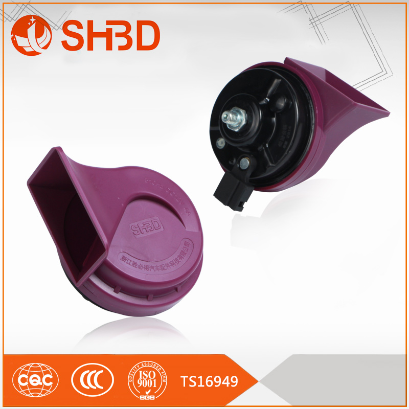shbd pa speaker line array speakers horn for Toyota Lexus