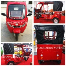 Yufeng newest three wheel electric tricycle 2016