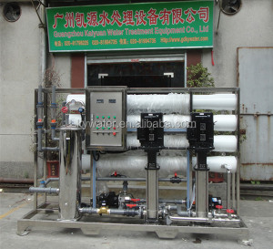 With spare pump 8TPH ro water purification/drinking water plant
