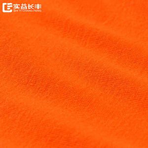 jersey knit material for sale 94 polyester 6 spandex fabric