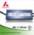 24v 2.5a 60w constant voltage dali dimmable led power supply for led strip