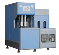 plastic water bottle making machine/plastic bottle production line