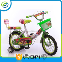 Front Brasket Attachment Kids Bike Children Bicycle Ride On Bicycle