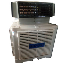 Portable Air Conditioner industrial greenhouse Portable Air Cooler Low Noise