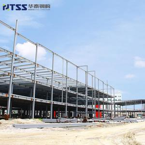 ISO9001 SGS Professional design prefabricated structural steel office building