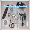 80cc bicycle engine kit/motor bicycle engine kits/motor 80cc para bicicleta