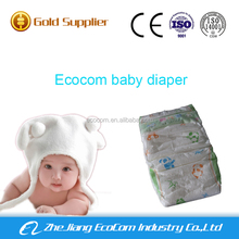 Printed disposable baby diapers manufacturers in China/Sleepy baby diaper