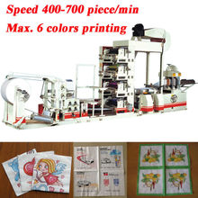 Flexo Automatic High Speed 4 Colors Printing Restaurant Napkin Machine