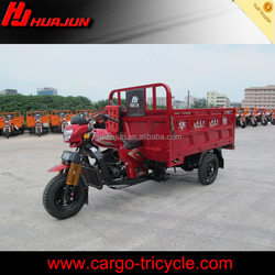 adult tricycle for cargo/three wheel gas vehicle/250cc cargo passenger tricycle