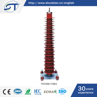 SHUNTE Electrical Power Systems 110KV Polymeric Housed Protection Lightning Arrester