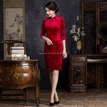 Fashion Chinese Ladies Red Cheongsam