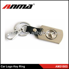 2013 most popular car leather key chain