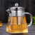 Glass teapot with stainless steel strainer Borosilicate Square glass tea pot