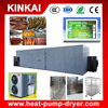 Wholesale beef drying machine dehydration unit for jerky