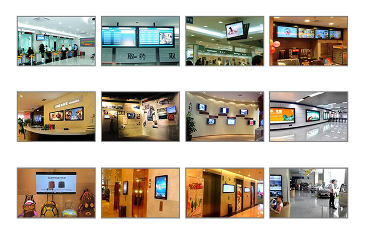 Elevator ad video picture IPS 21.5  Inch 22 inch android OS LCD LED advertising display screens Wall mounted