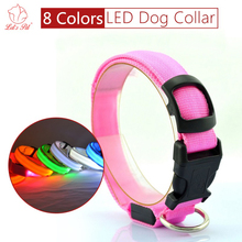 Wholesale Factory Price high light Flashing led dog collar