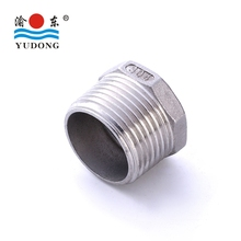 Best price CE certification stainless steel 304 pipe fittings reducing bushing