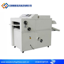 Top Hot Selling 18'' paper uv spray coating machine/ UV Coater Coating Laminating Machine for advertisement paper