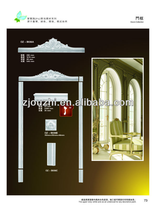 PU doorway collection moulding/door trim mouldings