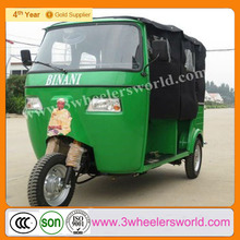 China alibaba website 3 wheel tricycle bike taxi for sale