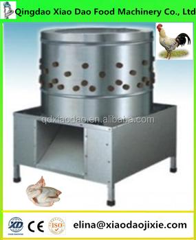 goose plucker machine