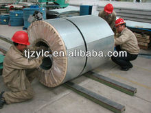 Hot rolled steel coil (high carbon steel )