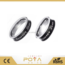 POYA Jewelry His And Hers Wedding Ring Sets Tungsten Carbide (Forever Love) Etch Wedding Ring Sets