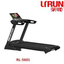 treadmill belt, motor, famous ,15.6 inch touch screen running machine