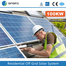 Solar Energy;solar panel 100KW home solar power system