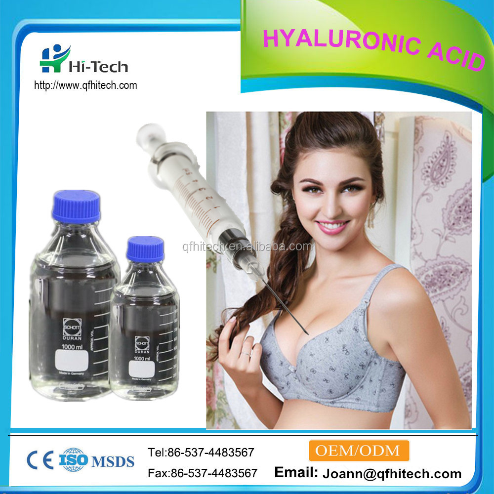 To buy 2016 new products hyaluronic acid gel injection, breast injection, breast enhancement