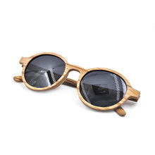 High Quality Wholesale Wood Sun Glasses For Man, Custom Wood Sun Glasses