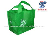 hot sell nonwoven gift shopping bag