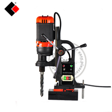 W9038 1650W Electric Hand Magnetic Drill Machine