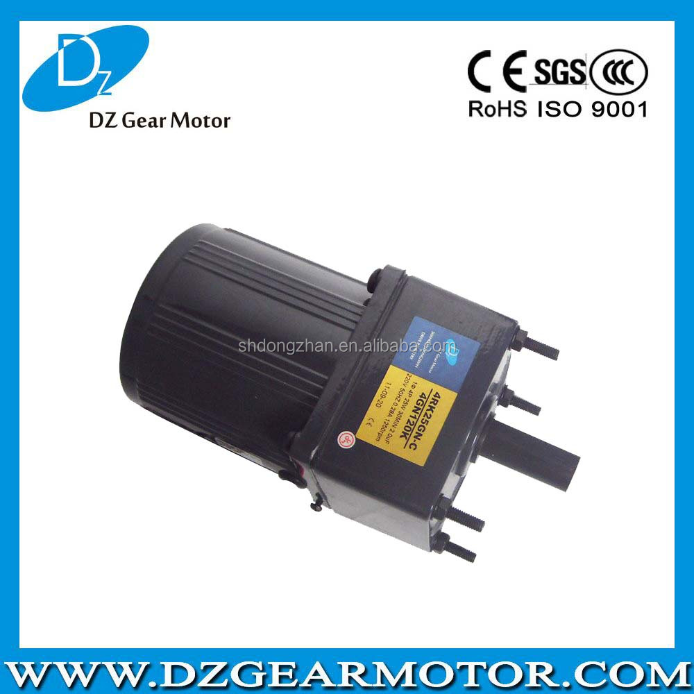 80mm25W110v 1-ph AC Gear Motor with Brake for Vehicle ac gear motor