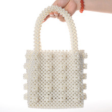 2019 Pearls <strong>bag</strong> beading box <strong>bag</strong> <strong>tote</strong> women party vintage handbag evening <strong>bag</strong> summer luxury brand white yellow pink wholesale