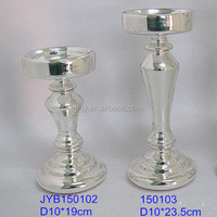 Silver Tall Pillar Candle Holder/Taper Candle Holder