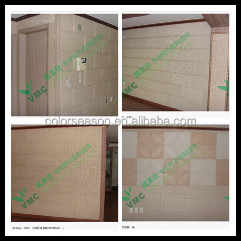 Interior living room wall tiles, brown vermiculite wall tiles