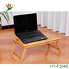 Multi Function Adjustable Bamboo Laptop Computer