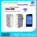 2017 new smart home wireless remote control socket with APP IOS androd