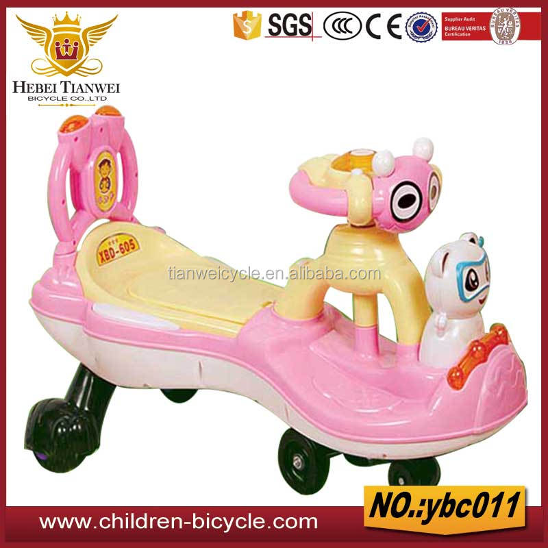 professional Kids PP and Iron material playing swing car