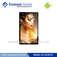 22Inches Android network digital media player