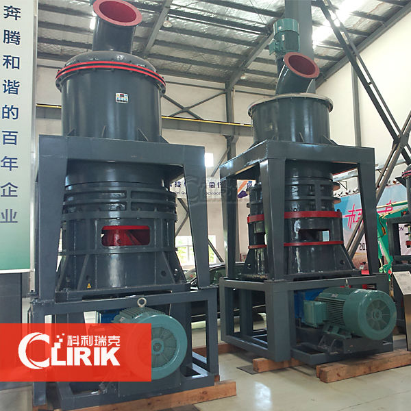 Pumice block grinding mill/fine powder grinding mill
