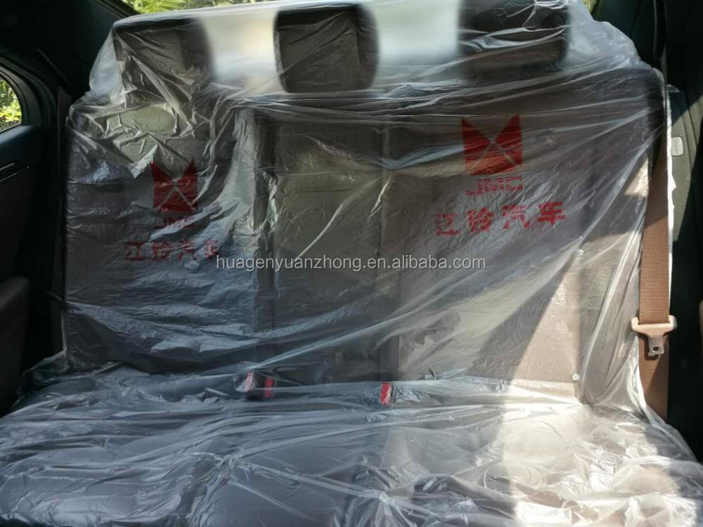 Machine Washable Car Seat Protector cover
