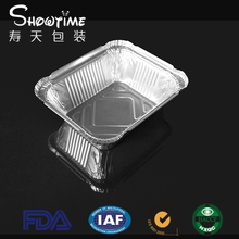 Aluminum foil container/ 1lbs, 0.45l carry-out container (Showtime Packing)