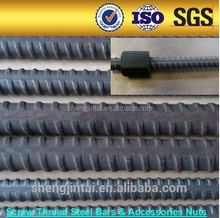 China screw-thread steel rods price