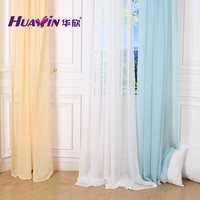 snow voile solid color sheer curtain/ sheer curtain fabric wholesale