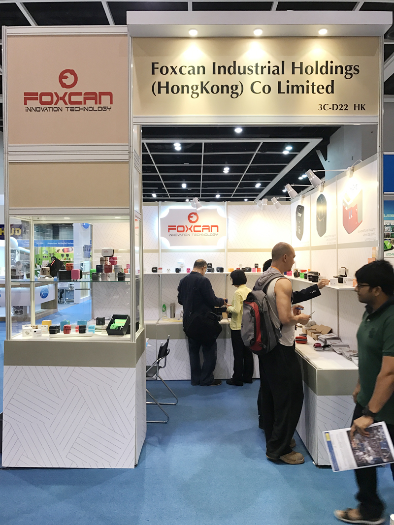 Booth no 3C-D22-April 13-16th-2017 HK Electronic Fair-
