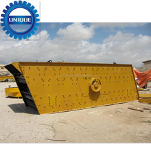 Newly Designed Vibrating Screen Machine Price