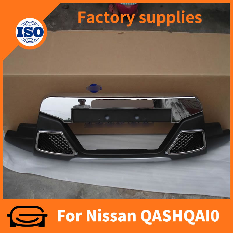 Front bumper for QASHQAI 2008+ side step bar